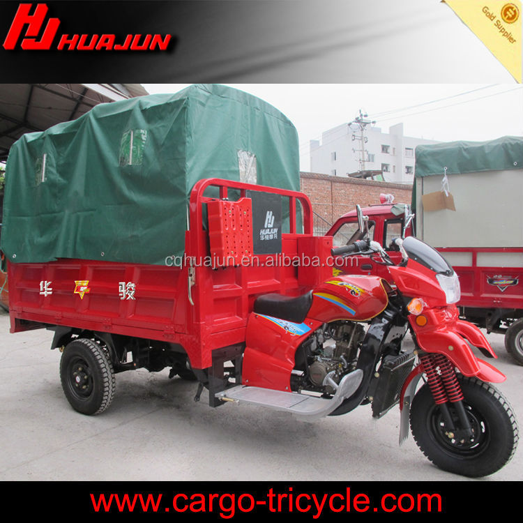 battery tricycle/eec 250cc trike/moped cargo tricycles