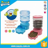 Good Quality Automatic Fashional And Durable Dog Feeder