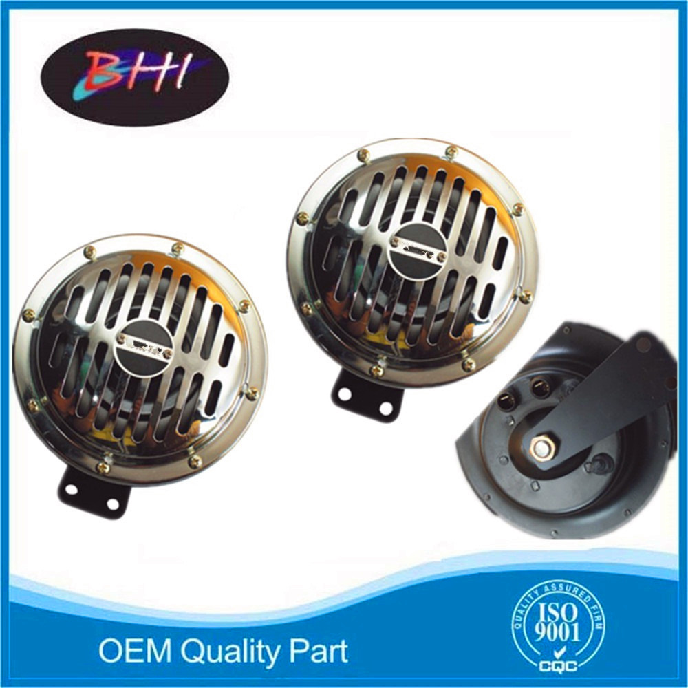 Chinese BHI brand motor air horn, motorcycle musical horn, spare parts motorcycle