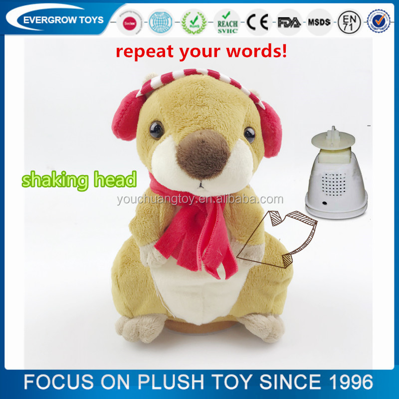 electric stuffed plush toy repeat words x hamster animal for children