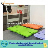 stackable folding/folding/foldable plastic trolley/dolly