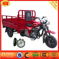 Wholesale High Quality gas motor trike