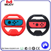 Hot Steering Wheel TWIN PACK for RED &BLACK Racing wheels for use with Nintendo Switch Joy-con