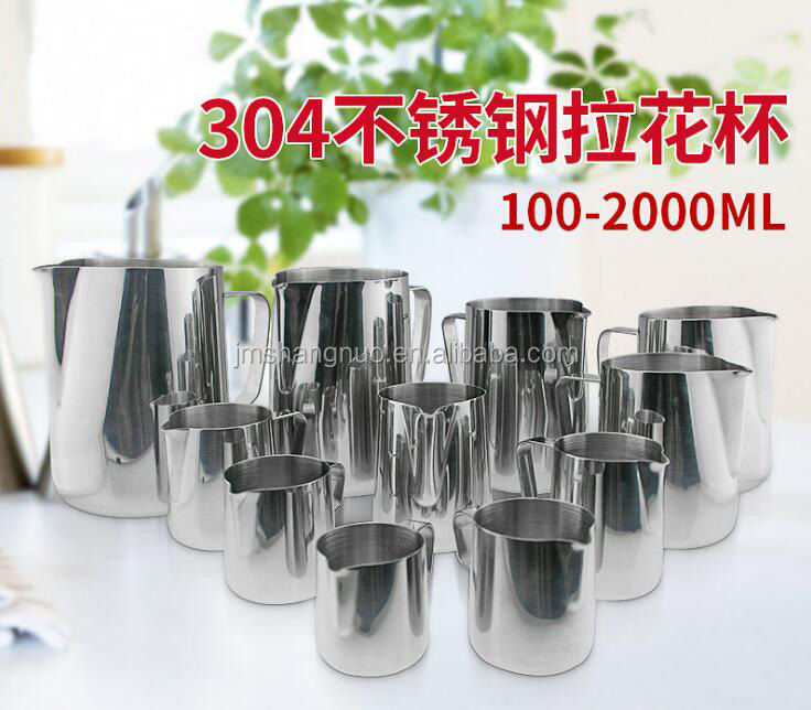 Stainless steel milk jug, full capacity