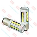 Super Bright S25 BA15S 1156 LED SMD4014 Car Auto 1156 12v canbus led bulb