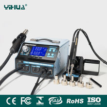 3in1 function YIHUA 992DA + upgrade version bga rework station
