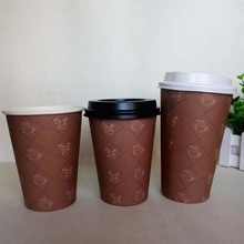 Plastic paper cup 8oz ecofriendly pe coated paper cup with custom logo prited for soda drink
