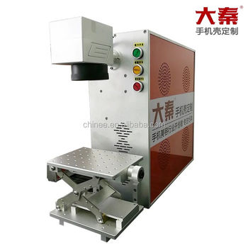 Gold and silver mobile body/case and other accessories laser engraving machine