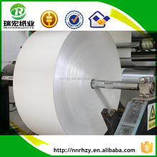 170g 190g 210g 300g 350g two side coated art paper