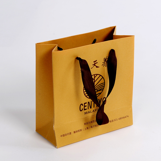 cheap paper bags with logo Discount shopping bags  paper bags shopping bags - plain new bag sizes  logo printing tissue paper presentation boxes featured items.