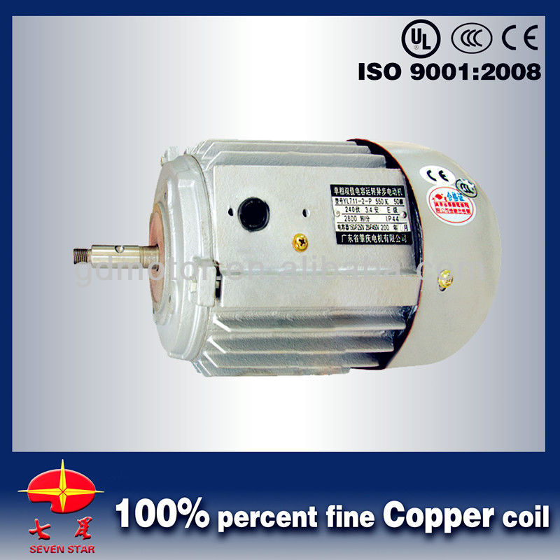 hot sale Daewoo electric motors in high quality