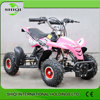 popular chinese atv, 50cc atv for kids gasoline / SQ-ATV-1