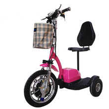 Mag 2016 new design three wheel adult cheap electric tricycle / electric tricycle scooter / electric tricycle used
