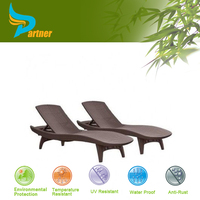 PNT-E-777 Anhui Partner The Latest Design Comfortable Rattan Folding Double Sun Lounger Beds