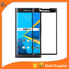 Alibaba china hot flim anti spy tempered glass screen protector for blackberry priv , for blackberry q10 screen guard