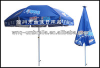 XJNBA-48UV anti uv outdoor advertising beer garden umbrella