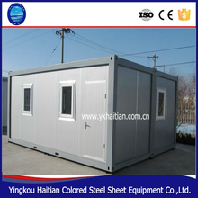 ready made house economic prefabricated 20' 40' steel shipping container modular housing