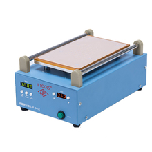 Hot selling refurbish machine repair tools digital multifunction lcd touch screen separator