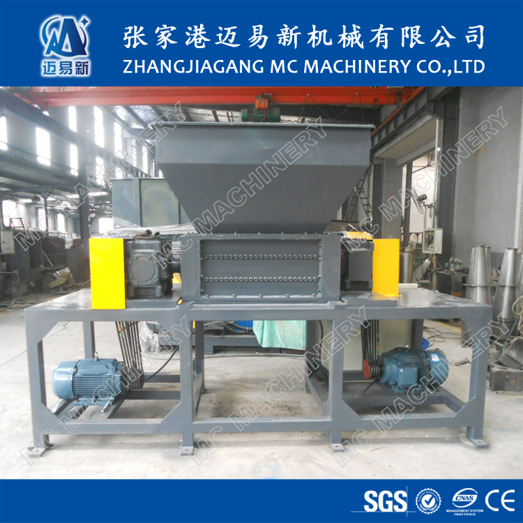 Scrap metal Color steel tile shredder/shredding machine/crushing machine