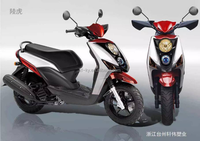ZF-KYMCO petrol motor scooter 150cc scooter sale for kids ZF150T