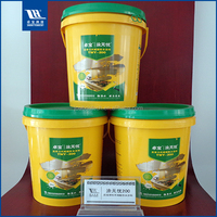 latex waterproof paint acrylic emulsion damp proof wall materials