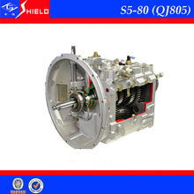 Yutong city bus transmission gear box QJ805 (S5-80)