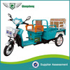 2014 electric tricycle for handicapped Made in China