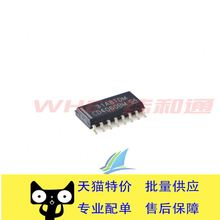 CD4060 SOP-16 counter IC--WHTS3 Electronic Component New IC CD4060BM