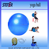 Anti Burst Fitness Exercise Gym Ball Yoga Ball With Free Foot Pump 45cm
