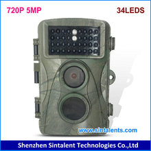 12MP 4G FDD-LTE MMS GPRS SMTP GPS Hunting Camera BL480L-P