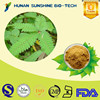 CAS NO.: 9000-71-9 100% Natural Mimosa Hostilis Root Bark Powder