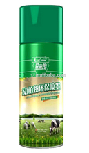 quick drying Animal and plant environmental spray paint/animal marking spray paint