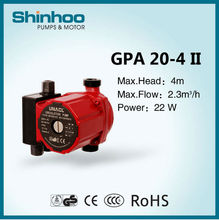 Heat pump air source circulation pump- Class A Energy Saving