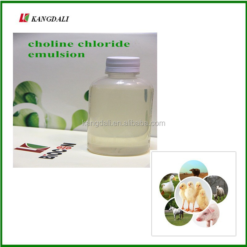choline chloride 70% 75%, Transparent liquid C5H15Cl2NO