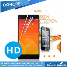 Brazil store 12 inches lcd screen protector