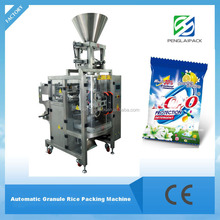 automatic packing machine equipment for detergent Powder washing powder