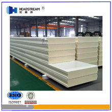 M2 price PU Polyurethane sandwich panel hotel soundproof thermal insulation pu wall board for building materials