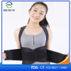 hot new products for 2015 Industrial Medical Safety Back Support belt ,power magnetic posture support
