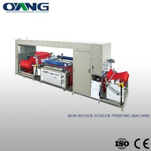 Hot sale China Practical factory made carousel screen printing machine