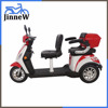 500W 48V 3 wheel disability electric mobility scooter adult tricycle motorcycle with two seats