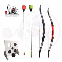 Wholesale archery targets for Archery Combat Tag sport game