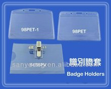 Plastic badge holder , ID card holder , ID badge pocket