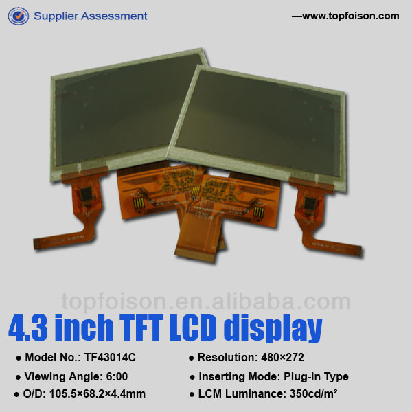 2014 hot sale touch tft lcd with 480*272