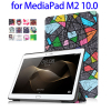 Fast Delivery Flip Leather Case for Huawei MediaPad M2 10.0 inch Tablet Cover