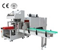GH-6030AH Column Type 20 Bottles(4x5) Automatic Shrink Machine