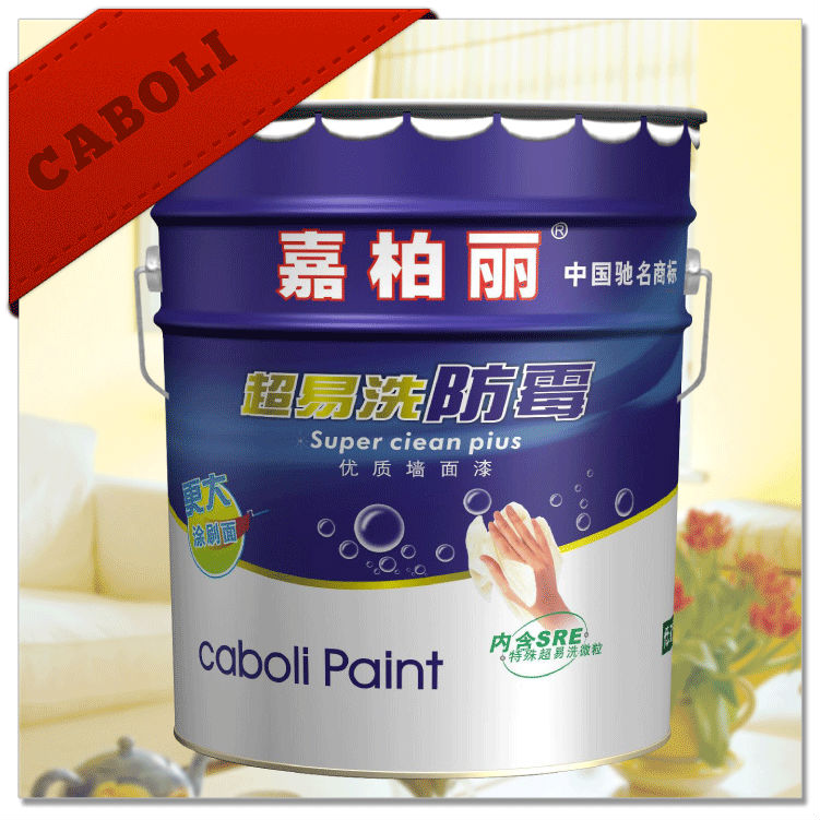 Caboli Waterproof Easy Clean balcony floor covering