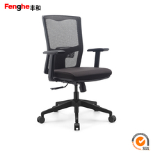 New design best selling fabric net back swivel office computer chair
