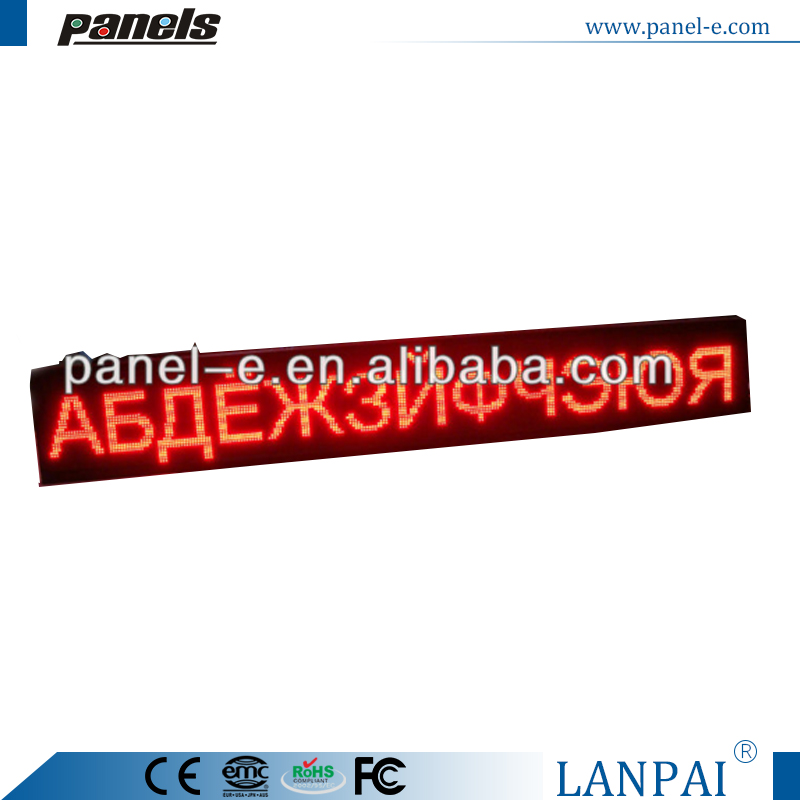 Red 2 meter USB, RS232, GSM, GPRS wireless Semi outdoor programmable led signs
