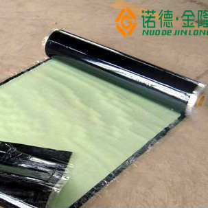 HDPE new price!HDPE Self-Adhesive Waterproofing Membrane for 2.0mm/2.5mm/3.0mm