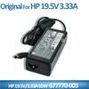 High quality 677770-003 4.8*1.7mm 19.5V 3.33A ac power adapter for HP ac adapter